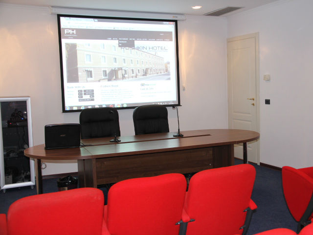 Meetings - Business Facilities